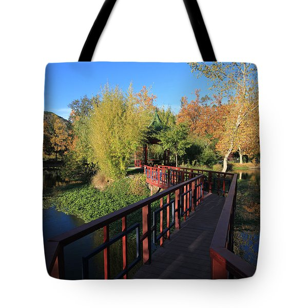 All For You Tote Bag
