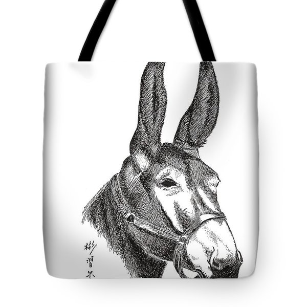 Tote Bag featuring the painting Amos by Bill Searle