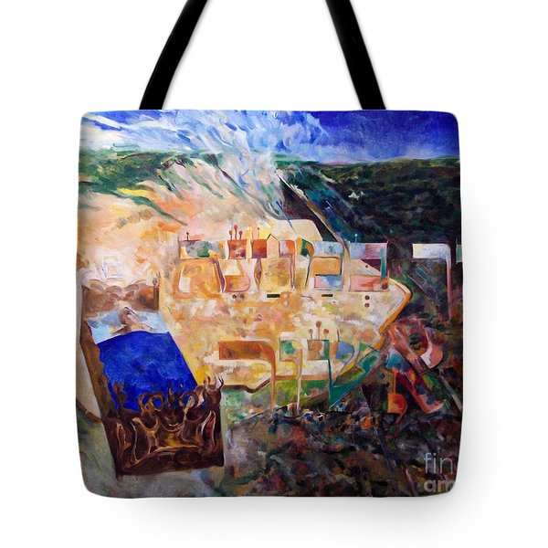 And The Angel Of Hashem Smote In The Camp Of Ashshur Tote Bag by David Baruch Wolk