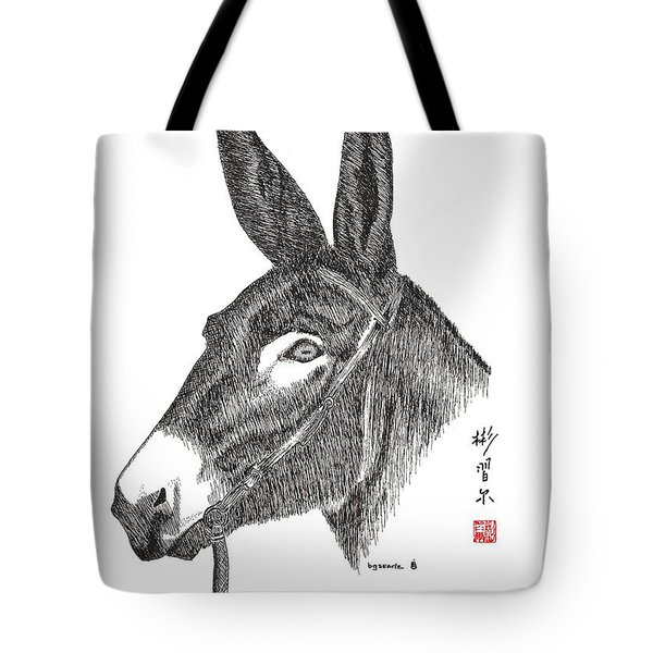 Tote Bag featuring the painting Andy by Bill Searle