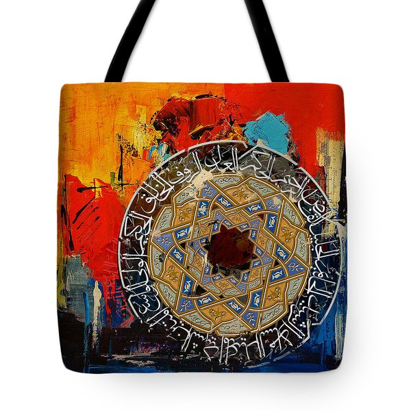 Arabesque 14 Tote Bag