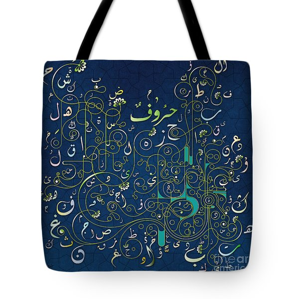 Arabic Alphabet Sprouts Tote Bag