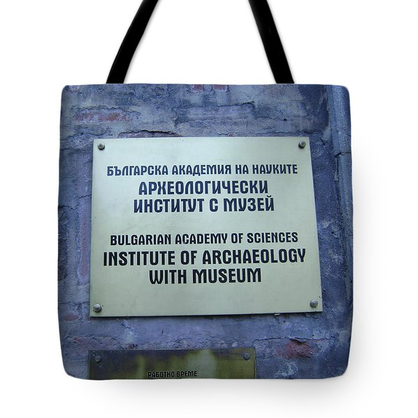 Archaeology Museum Tote Bag