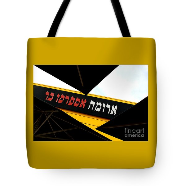 Awesome Expresso Bar Tote Bag
