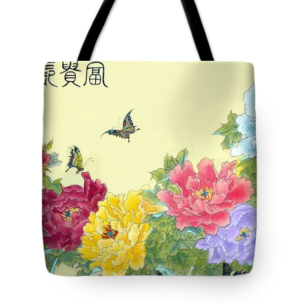 Tote Bag featuring the photograph Auspicious Spring by Yufeng Wang