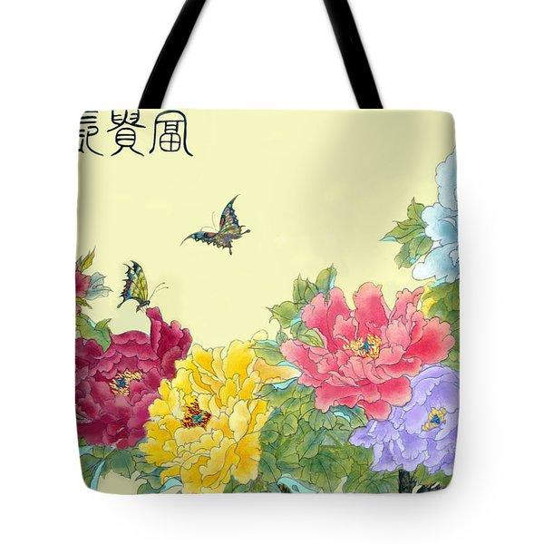 Auspicious Spring Tote Bag