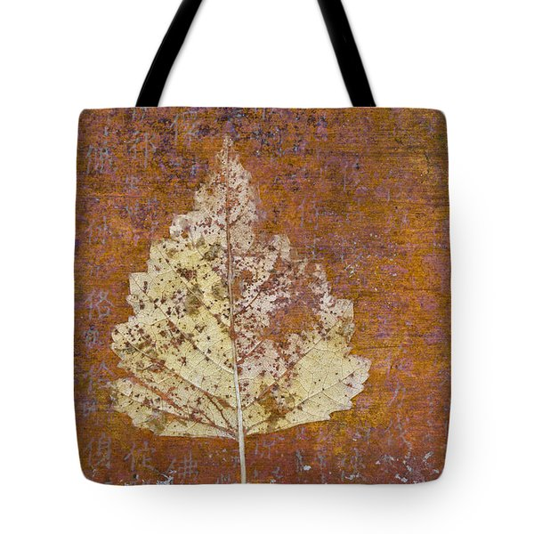Autumn Leaf On Copper Tote Bag