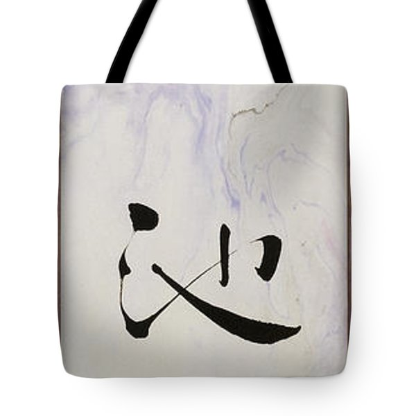 Tote Bag featuring the painting Bashoo's Haiku Old Pond And Frog by Peter v Quenter