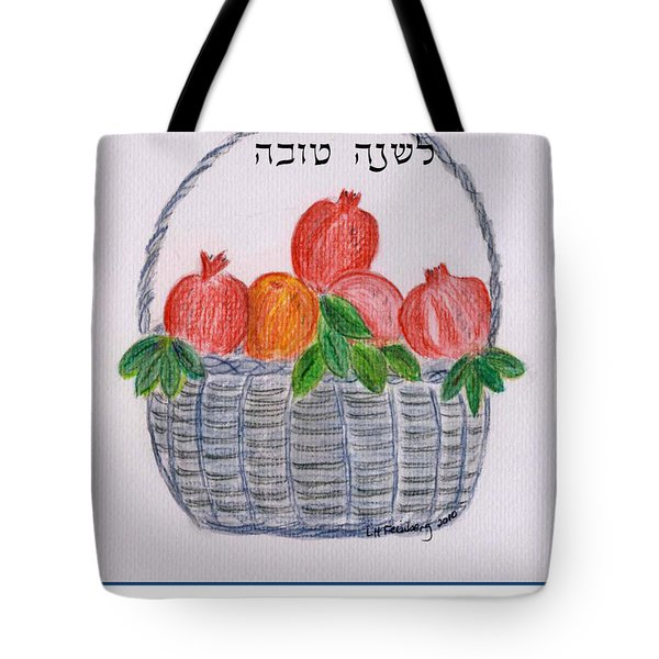 Basket For The New Year Tote Bag