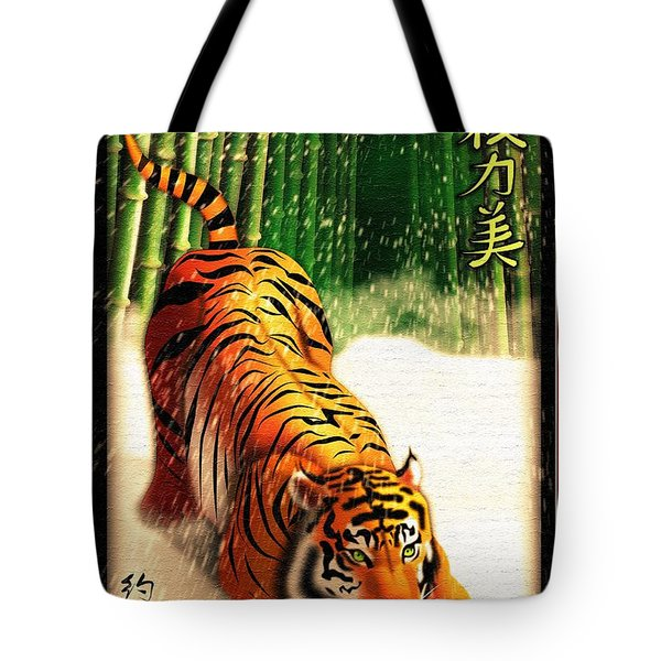 Bengal Tiger In Snow Storm  Tote Bag by John Wills