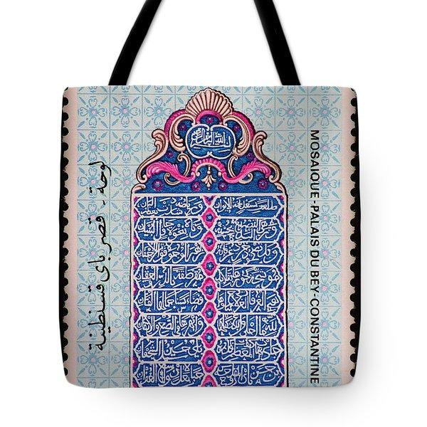 Bey's Palace Mosaic Postage Stamp Print Tote Bag