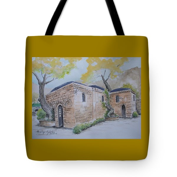 Blessed Mother's Home Tote Bag