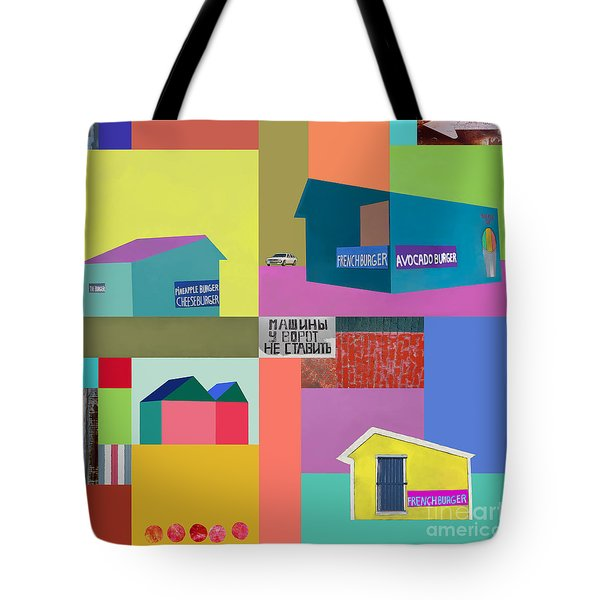 Burger Joint #2 Tote Bag by Elena Nosyreva