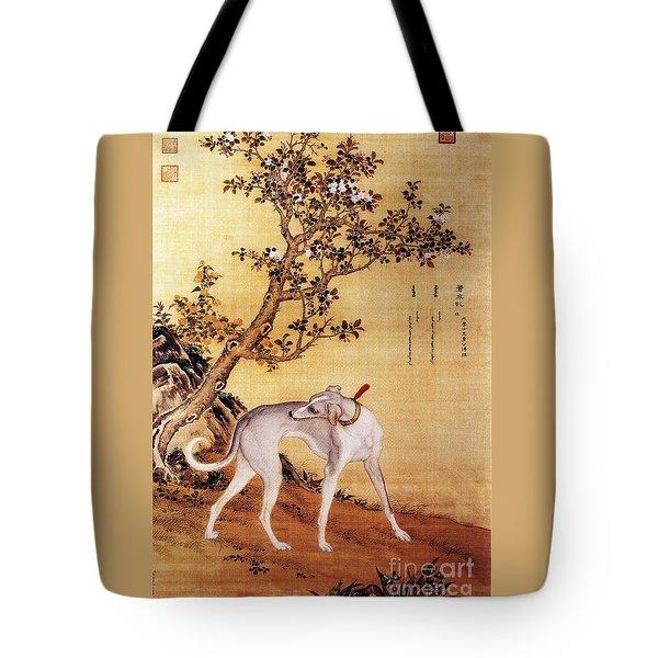 Cangshuiqiu - Royal Dog Tote Bag