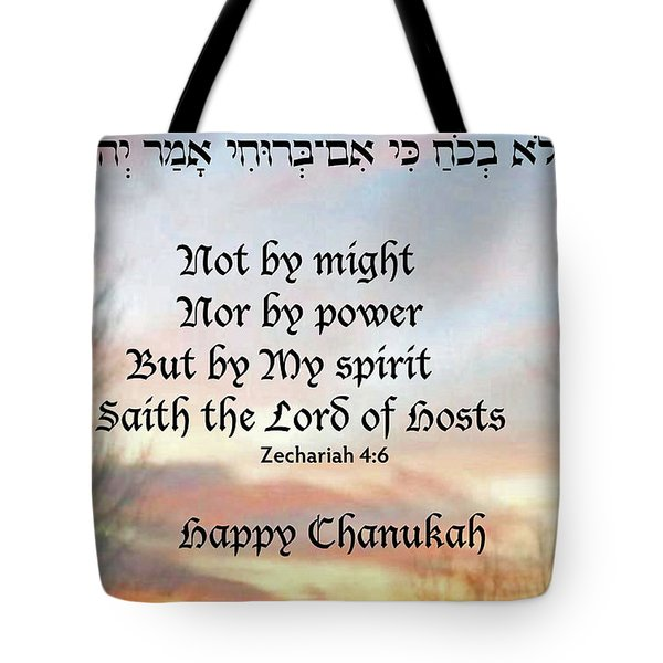 Chanukah Zech 4-6 Tote Bag