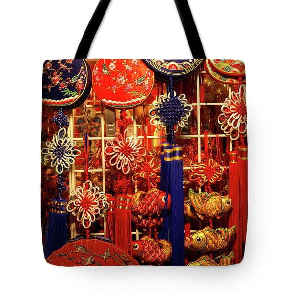 Chinese Handicrafts Vancouver Chinatown Tote Bag
