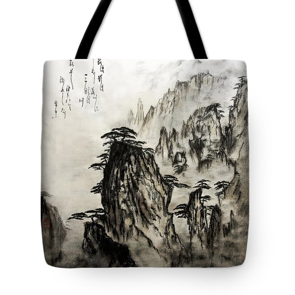 Tote Bag featuring the painting Chinese Mountains With Poem In Ink Brush Calligraphy Of Love Poem by Peter v Quenter