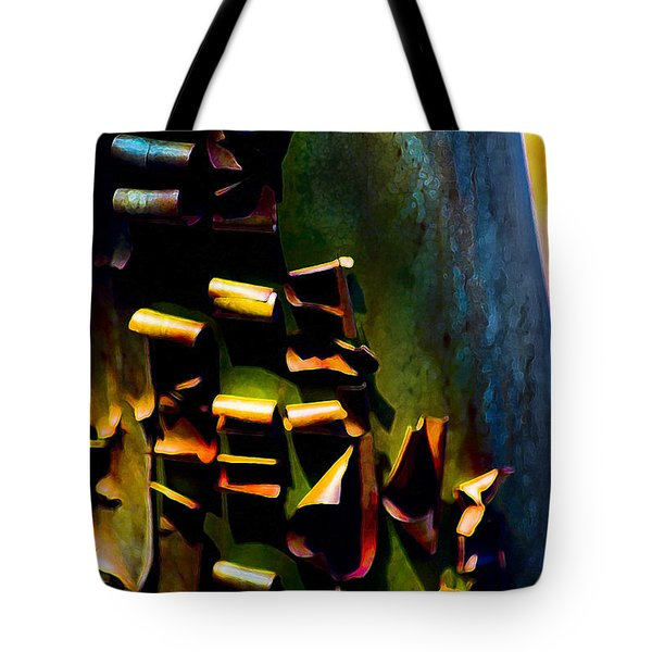 Appealing Nature Tote Bag