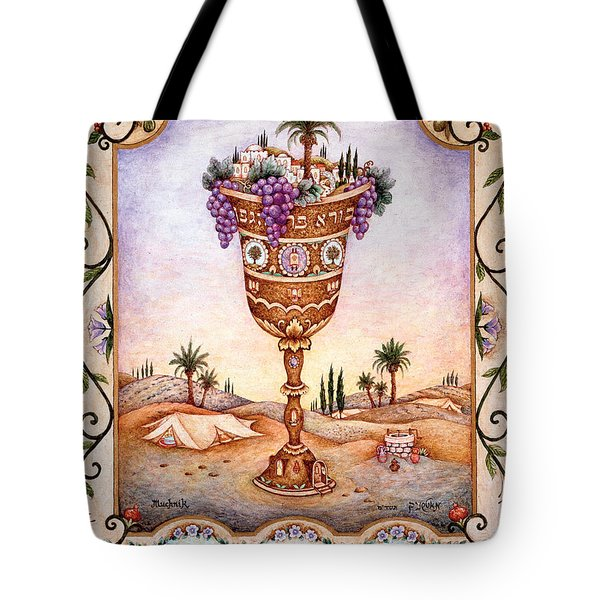 Cup Of Blessings - Gefen Tote Bag by Michoel Muchnik