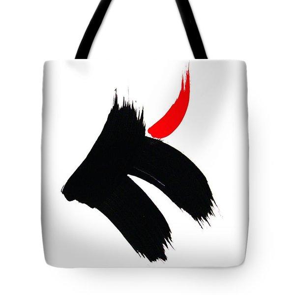 Dansu Kara Dansa  Tote Bag by Roberto Prusso