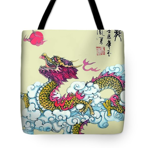 Dragon Tote Bag by Yufeng Wang