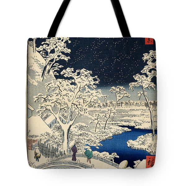 Drum Bridge At Meguro And Sunset Hill Tote Bag by Georgia Fowler