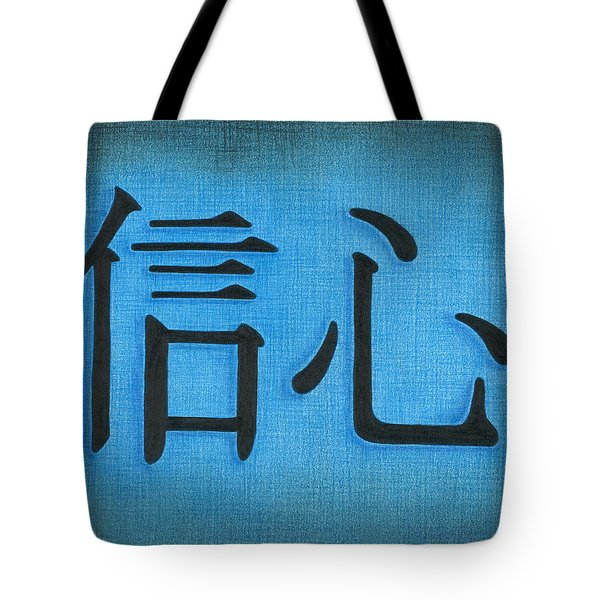 Faith Tote Bag by Troy Levesque