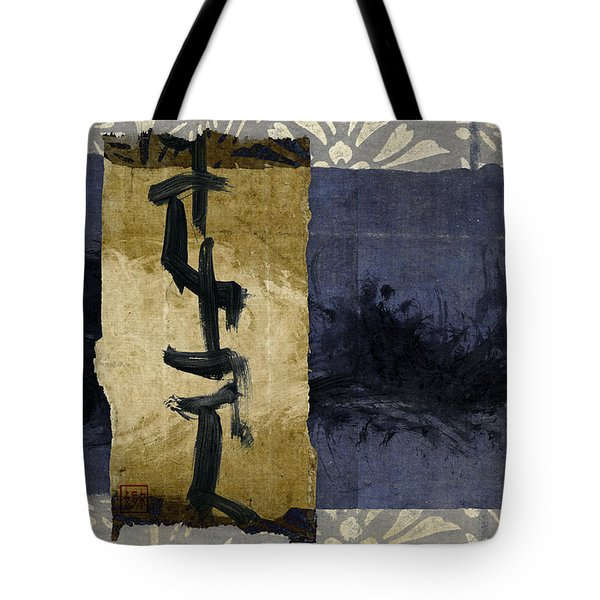 Folded Indigo Tote Bag