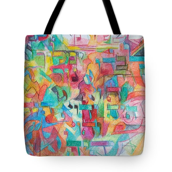 from Adon Olam Tote Bag by David Baruch Wolk