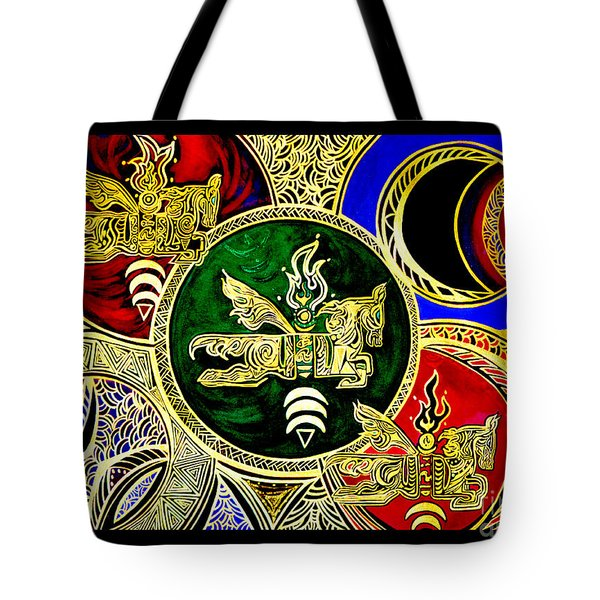 Galactic Windhorses Tote Bag by Susanne Still