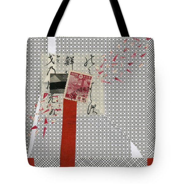 Getting The Word Out 1 Tote Bag