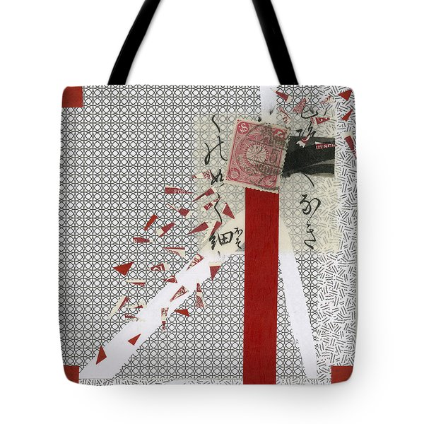 Getting The Word Out 2 Tote Bag