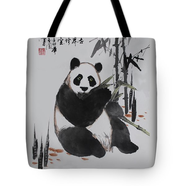 Giant Panda Tote Bag by Yufeng Wang