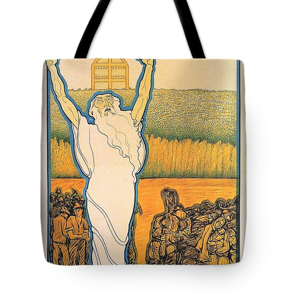Go Up And Take Possession Of The Land Tote Bag by Georgia Fowler