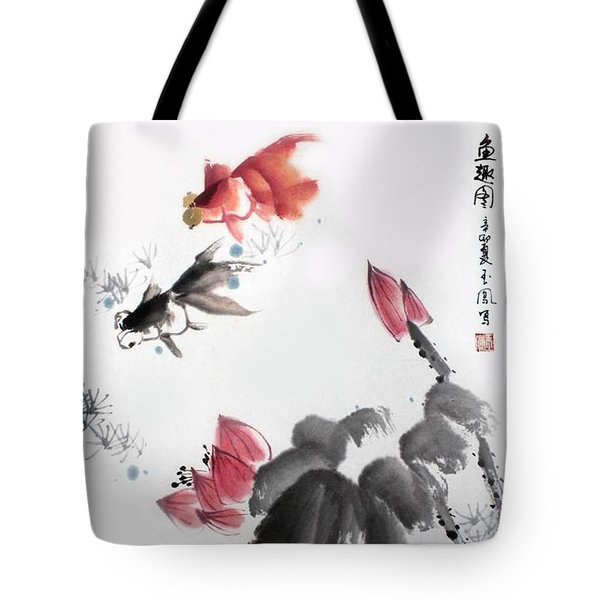 Gold Fish In Lotus Pond Tote Bag