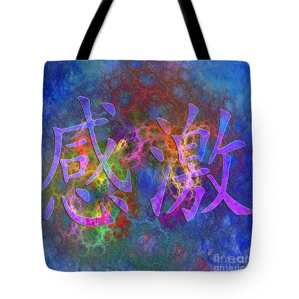 Gratitude - Square Version Tote Bag by John Beck