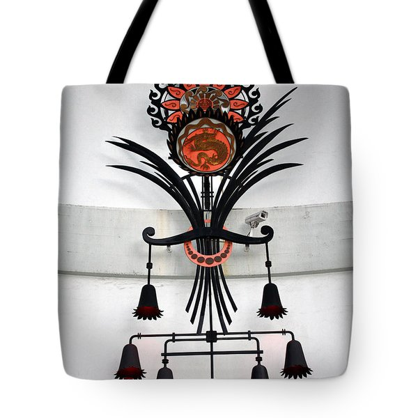 Grauman's Art Tote Bag