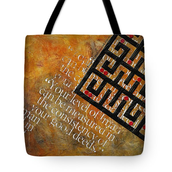 Hadith Calligraphy 001 Tote Bag by Corporate Art Task Force