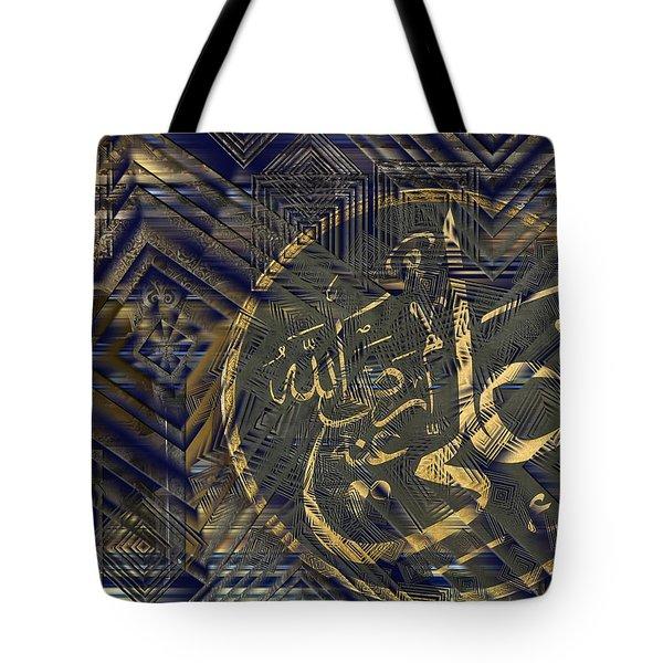 Hagia Sophia Tote Bag by Ayhan Altun