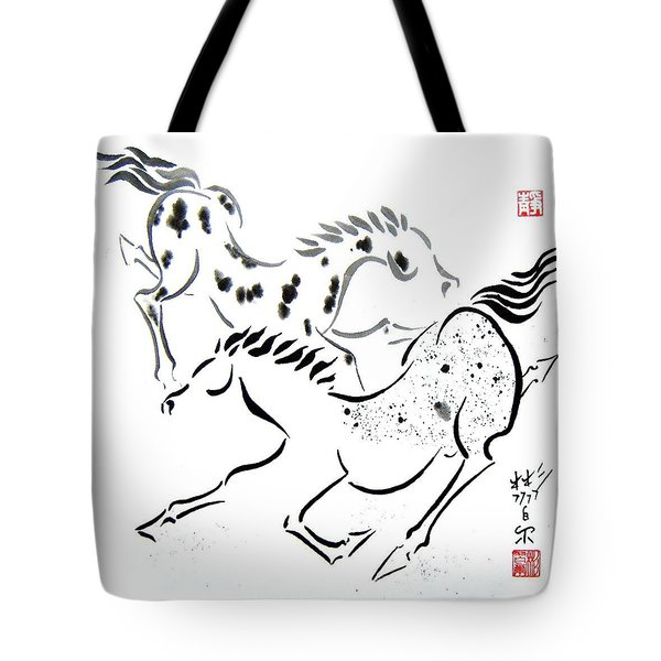Tote Bag featuring the painting Harmony by Bill Searle
