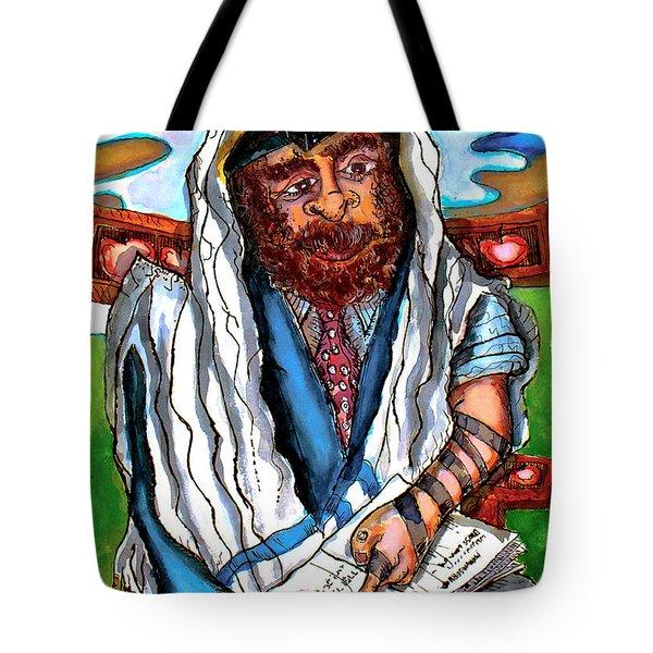 Hear O Israel Tote Bag by Ted Azriel