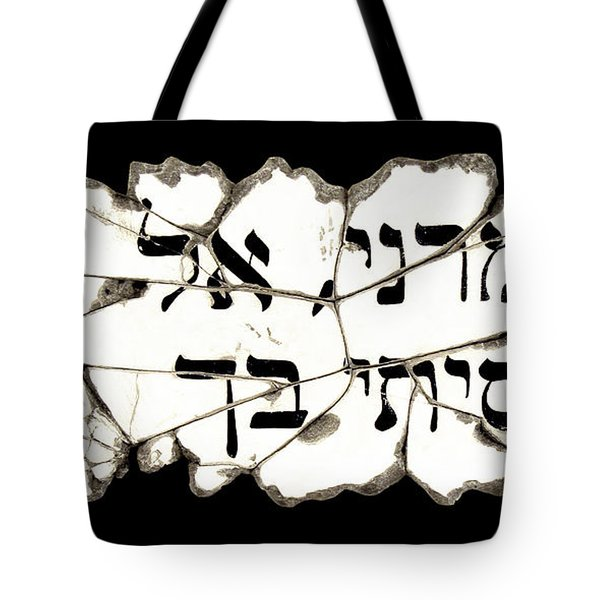 Hebrew Prayer Tote Bag