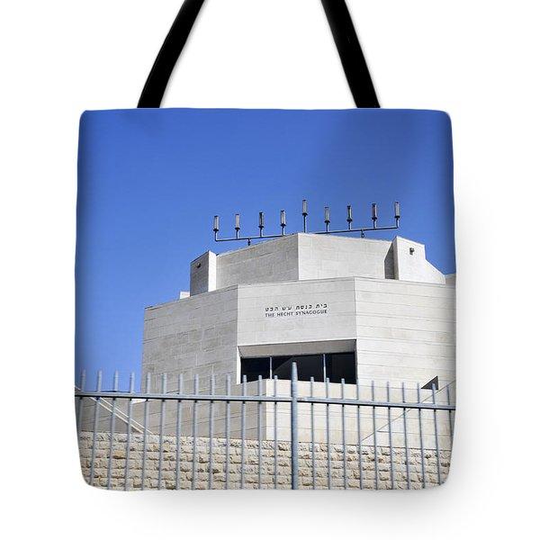 Hecht Synagogue Jerusalem Tote Bag