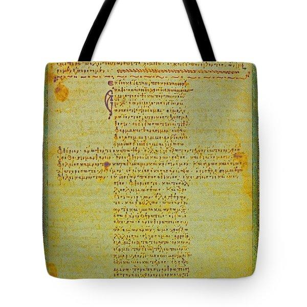 Hippocratic Oath On Vintage Parchment Paper Tote Bag by Eti Reid