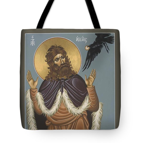 Tote Bag featuring the painting Holy Prophet Elijah 009 by William Hart McNichols
