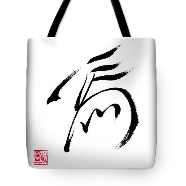 Horse Calligraphy Tote Bag