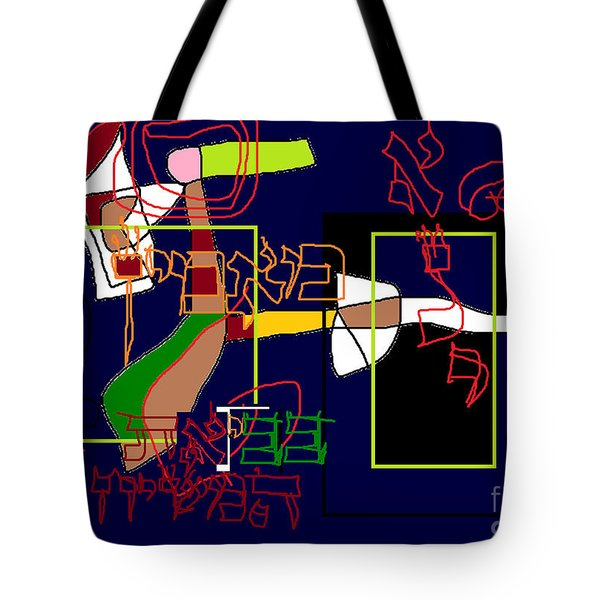 I Believe With Complete Faith In The Coming Of Mashiach Tote Bag by David Baruch Wolk