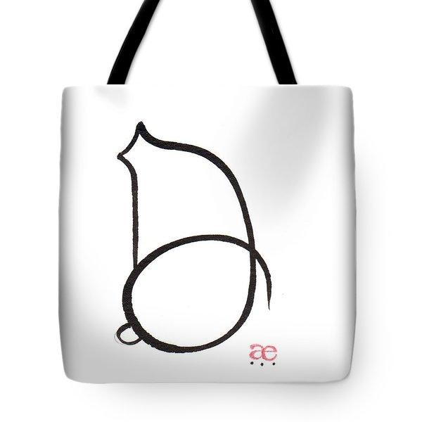 I Cat  Tote Bag