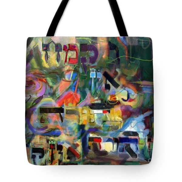 If There Is No Flour There Is No Torah 5 Tote Bag by David Baruch Wolk