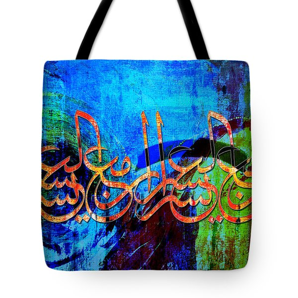 Islamic Caligraphy 007 Tote Bag by Catf